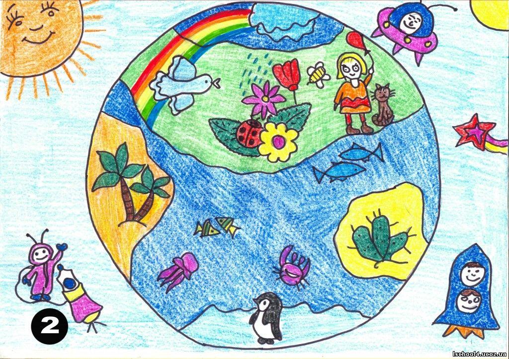 Мир рисунки своими руками 675